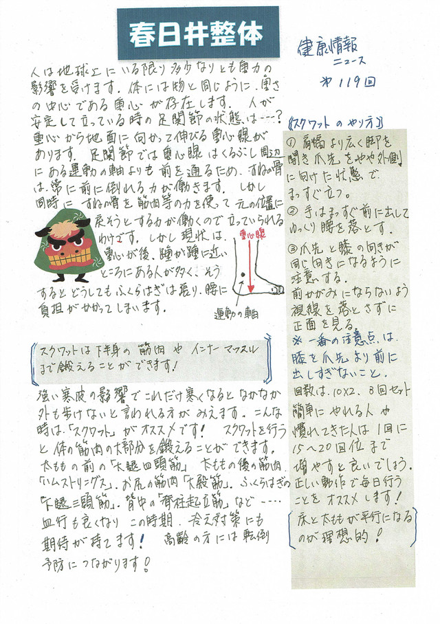Scan0007_2